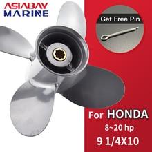 Honda 8hp 9.9hp 10hp 15hp 20hp 9 1/4*10 보트 모터 4 블레이드 알루미늄 나사 8 스플라인 마린 엔진 부품 용 선외 프로펠러
