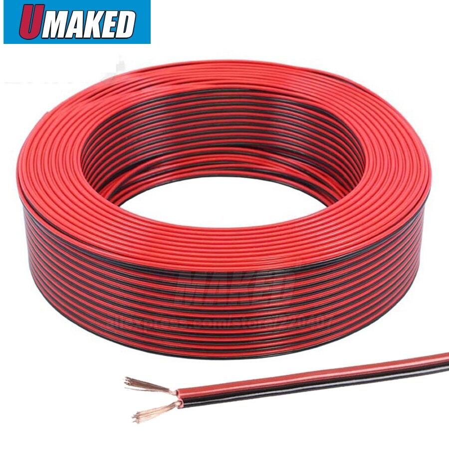 Câble électrique LED en cuivre 16 awg, fil isolé en PVC, rouge et noir à 2 broches