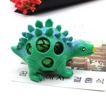 Случайный динозавр декомпрессионный инструмент сетка Виноградный Шар милые взрослые сенсорные непоседы дети убить время сжимаются игрушки подарок снятие стресса