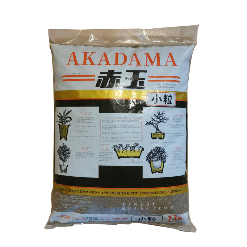 Akadama Clay 3-6mm Hard Nutrient Soil 1000g