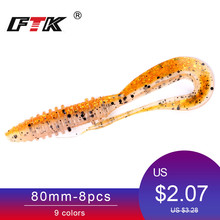 FTK Fishing Lure 8pcs 8cm 9colors Soft Lures Artificial Bait Predator Tackle