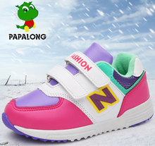 kids shoes for girl boys girls sneakers Casual Shoes Fashion Boy Girl Sports Sneakers детская обувь Mesh leather