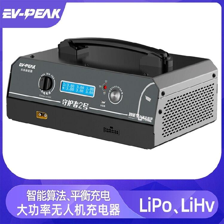 EV-PEAK U2 2400W 40A LiPo Industry Drone Smart Balance Charger for 6S 10S 12S LiPo Batteries