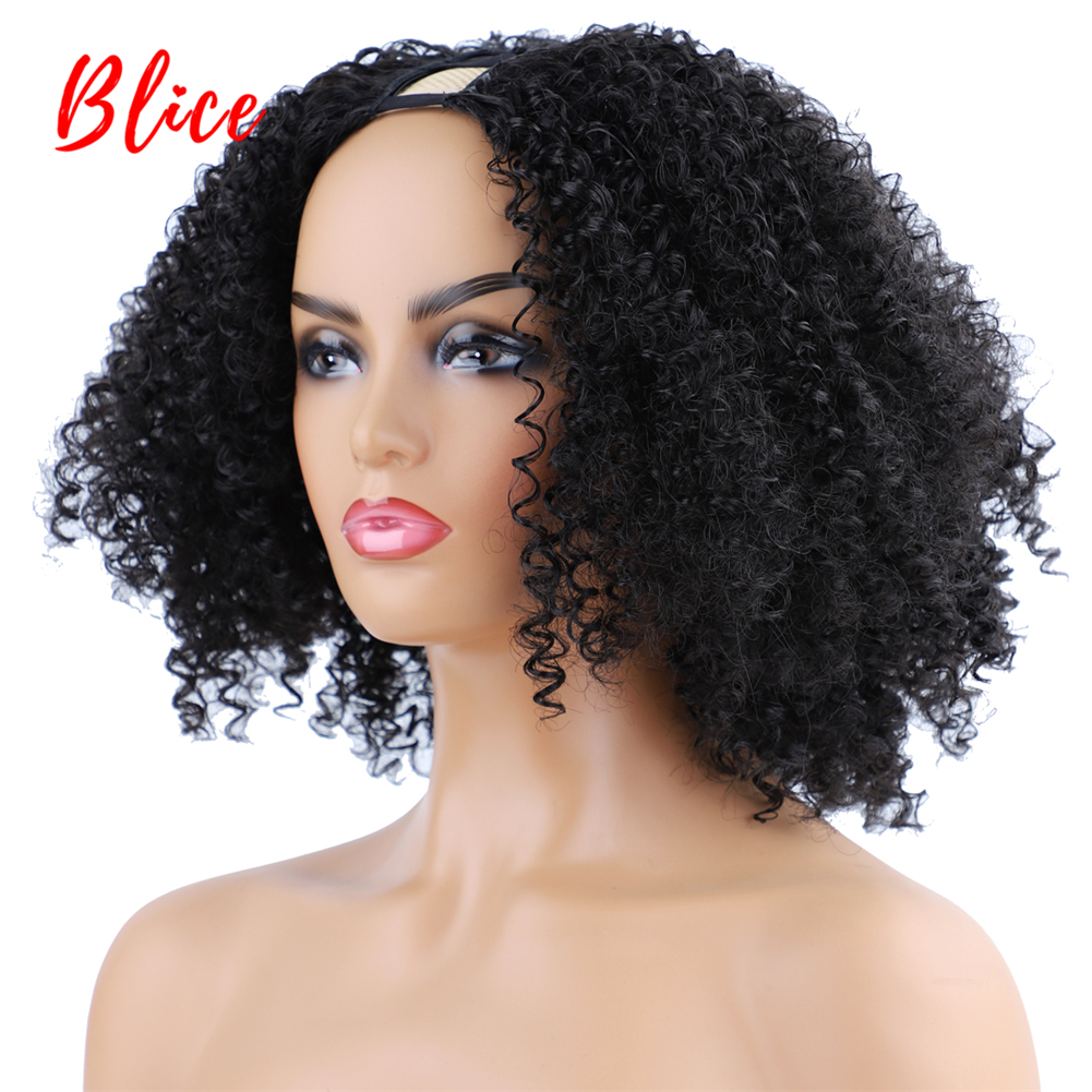 Blice 16 Inch Afro Kinky Curly U Part Natural Black Color Hair Wig 130 Density Heat Resistant Synthetic  Daily Wigs For Women