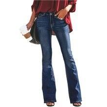 Зимние винтажные расклешенные джинсы с высокой талией для женщин, черные расклешенные джинсовые обтягивающие джинсы для женщин, большие размеры, женские широкие брюки