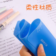 2 Exam Base Plate with the Writing Board Silica Gel Soft Base Plate shu xie dian Word Pad Writing Board Test Paper Students Mat(China)
