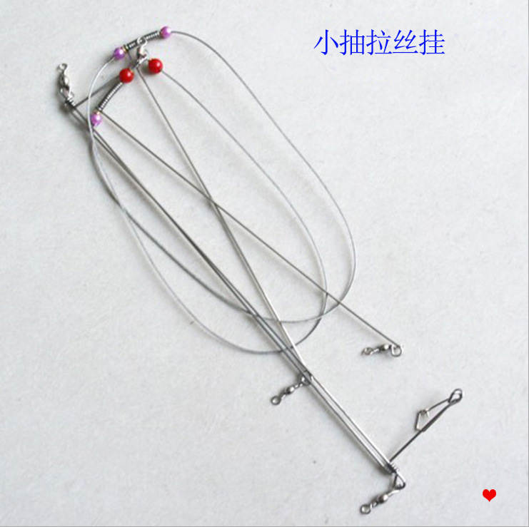 Small Pull Silk Hanging Fishing Balance Boat Fishing Balance Easy to Use Fishing Tackle Angling Fishing Gear Small Accessories|Floodlights| |  - title=