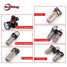 цена на Pneumatic air filter processor BR2000BFR2000BFC2000BC4000 BL3000 industrial oil-water separator pressure regulating valve