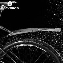 ROCKBROS-Guardabarros trasero y ajustable para bicicleta, accesorios para bici de montaña, de goma blanda