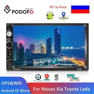 Image 2 - Podofo Android Car Multimedia Player GPS 7010B 2 Din Stereo Radio Autoradio For Volkswagen Skoda Nissan Hyundai Kia Toyota Lada