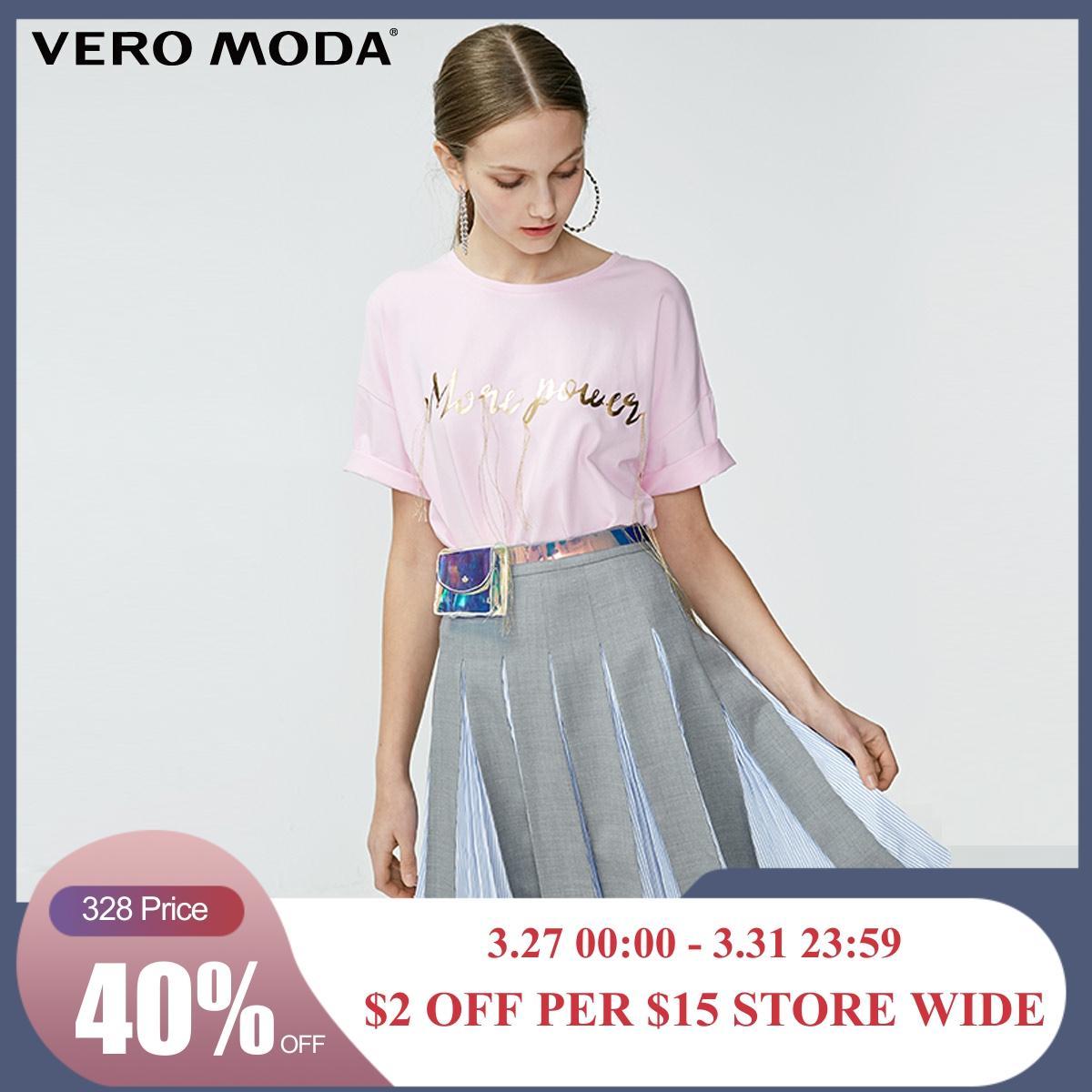Vero Moda Women's Ruffled Spliced Pleated Skirt | 319116556