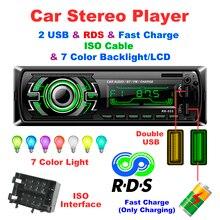 1 Din Car Radio FM DC 12V Fixed panel RDS  Car Aud