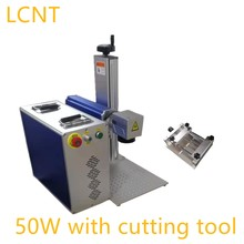 50w Protable Fiber Laser Marking Machine With Cutting Tool For Gold , Sliver , Brass, Metal Engraving