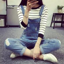 Pants Jeans Overalls Jumpsuit Denim Skinny Girls Korean Fashion Women Cheap Casual New