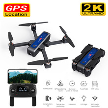 MJX B4W 5G WIFI FPV Ultrasonic GPS Brushless Foldable RC Drone With Professional anti-shake 2K HD Camera Drone RC Quadcopter leadingstar gw198 professional 5g wifi gps brushless quadrocopter with hd camera rc drone gift toy