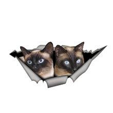 Интересная Автомобильная наклейка аксессуары сиамские Коты дикие