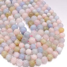 Натуральный берилл камень морганит круглые бусины россыпью драгоценный