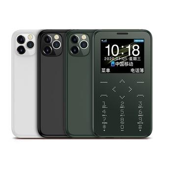 Soyes 7S + Mini telefony komórkowe 1 5 #8222 IPS kolor duży wyświetlacz latarka aparat MP3 Hifi dźwięk długi czas czuwania bluebooth GSM dzieci telefony komórkowe tanie i dobre opinie AJQK CN (pochodzenie) MTK6261M Bateria litowa Radio FM Bluetooth Wbudowany głośnik Aparat cyfrowy Zegar światowy 10 godzin
