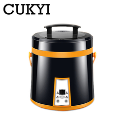 CUKYI 1.6L Mini rice cooker Portable Multifunction Cooking pot 2 layers steamer Porridge soup Electric insulation heating cooker