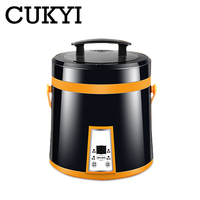 CUKYI 1.6L موقد صغير لطهي الأرز المحمولة متعددة الوظائف الطبخ وعاء 2 طبقات باخرة عصيدة الحساء الكهربائية العزل التدفئة طباخ|rice cooker|electric rice cookerporridge cooker -