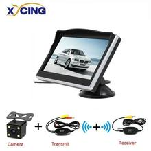 XYCING 5 Inch TFT LCD 800*480 HD Screen Car Monitor with Rubber Vacuum Cup Bracket Color Car Reverse Rear View Backup Camera