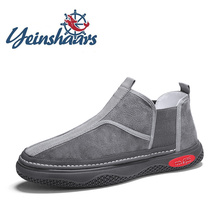 2020 Mens Shoes Suede Chelsea Ankle Boots Vintage Travel Outdoor Shoes Male Casual Comfy Slip On Flat Shoes Chaussure Homme Cuir suede slip on mens shoes