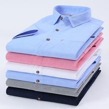 Casual Male Shirt Long Sleeve Oxford Fashion Design men's Slim Fit Breathable Blouse blouse 0855500 21