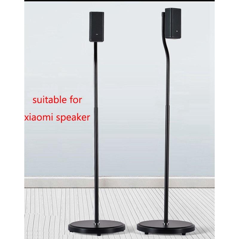 (1 Pair=2pcs) XM-F1 95cm-117cm Round Columu Base Adjustable Surround Sound Xiaom Speaker  Display Stand Floor