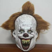 Movie It Chapter 2 Pennywise Clown Mask Latex Scary Halloween carnival Costumes Props Cosplay Party