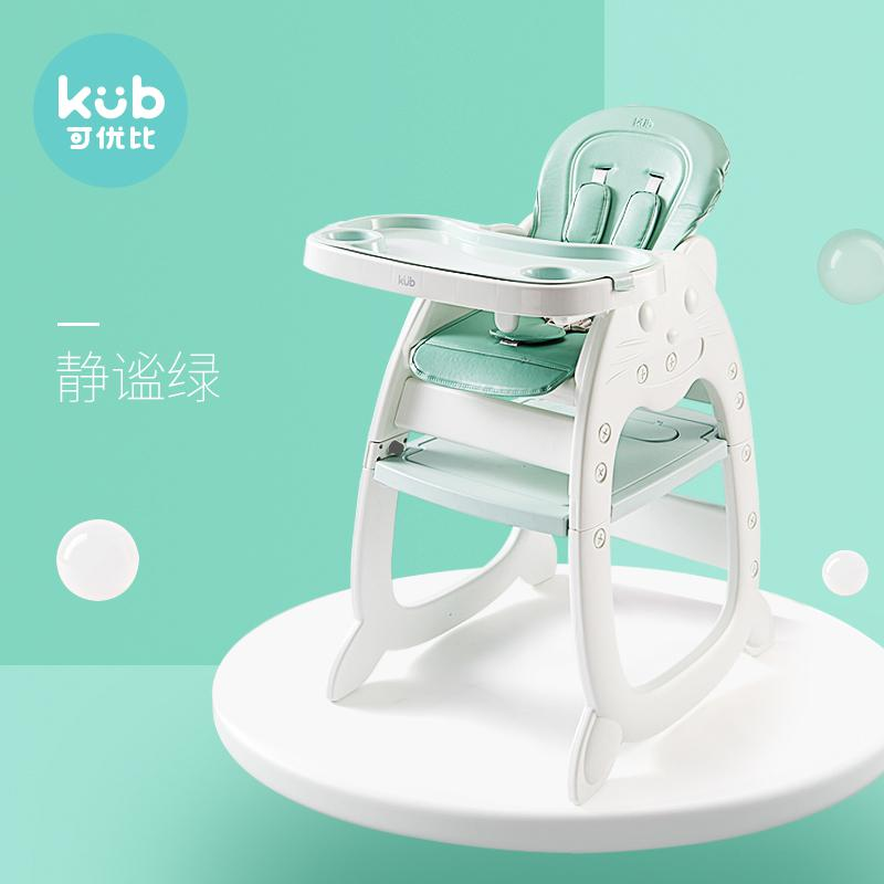 Baby Dining Chair Multi-function Baby Eating Dinette Children Learning Desk Seat