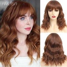 14 polegadas ombre natural perucas de fibra resistente ao calor perucas cosplay 27-30 misturado marrom curto ondulado peruca com franja perucas sintéticas para mulher