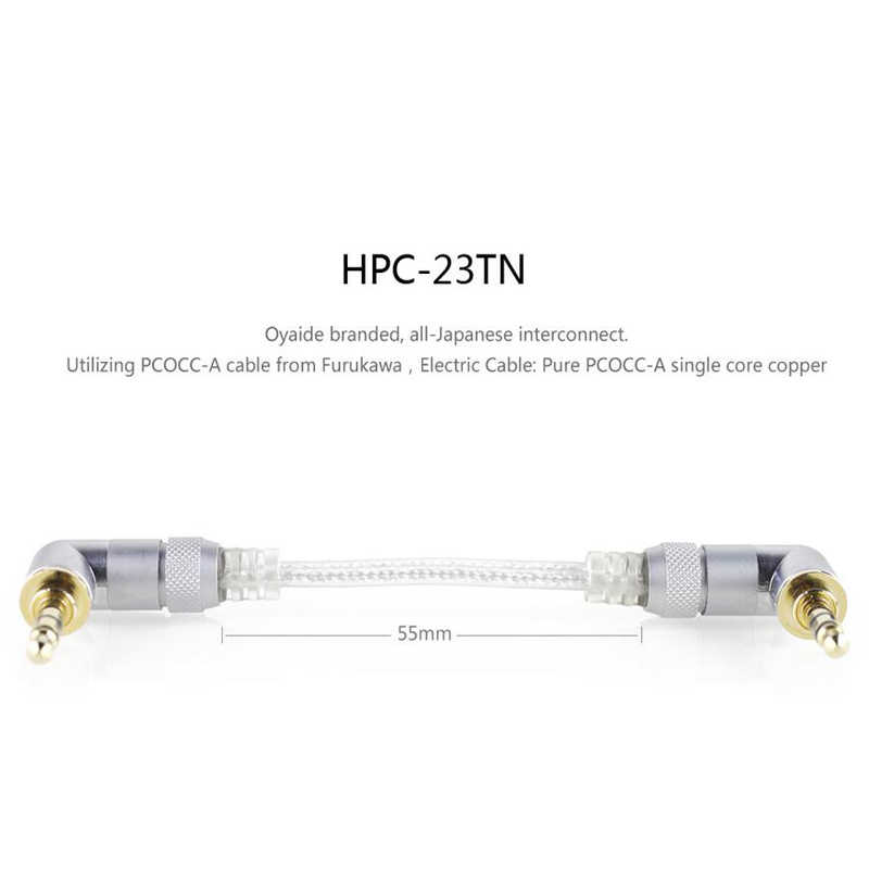 L17 FiiO Right-Angle 3.5mm Stereo Audio Cable