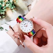 Часы женские кварцевые с радужным светом люксовые повседневные