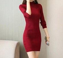 Women Autumn Winter Sweater Knitted Dresses Slim Elastic Turtleneck Long Sleeve Sexy Lady Robe Dresses New Knit Dress