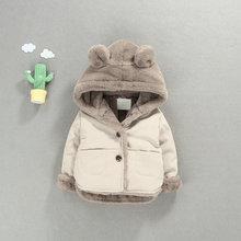 2020 jesienno-zimowa kurtka polarowa dla dzieci Snowsuit z kapturem Plus aksamitna dla niemowląt chłopcy płaszcz noworodka odzież wierzchnia dziewczęca dla niemowląt odzież na śnieg dla dzieci tanie tanio cutyome Unisex Moda W wieku 0-6m 7-12m 13-24m 25-36m 3-6y GSBR-06 COTTON REGULAR Pasuje prawda na wymiar weź swój normalny rozmiar