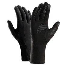 Зимние плотные теплые ветрозащитные водонепроницаемые противоскользящие теплые перчатки с сенсорным экраном для езды на велосипеде и лыжах, удобные мужские и женские перчатки