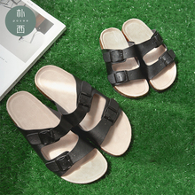 POSEE Beach Slippers Womens Fashion Non-slip Couples slippers Outdoor womens slides platform 1418