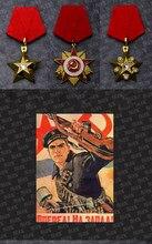 1pc qualidade superior união soviética urss cccp emblemas 1942 guardião general marechal venus estrela medalha