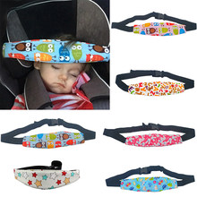 Infant Baby Car Seat Head Support Children Belt Fastening Adjustable Playpens Sleep Positioner Pillows Toddler Aid Fixed Strap(China)