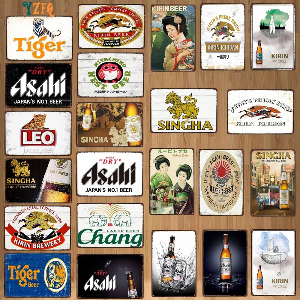 Японское пиво. Тайское пиво. Сингапур пиво Винтаж металлические пластины для стены бар стойка для домашних пабов и искусство Кухня Кофе Дек...