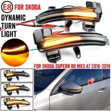 Für Skoda Superb A7 B8 MK3 III Typ 3V 2016-2019 2 stücke Seite Spiegel Anzeige Dynamische Sequentielle fließende LED Blinker Licht