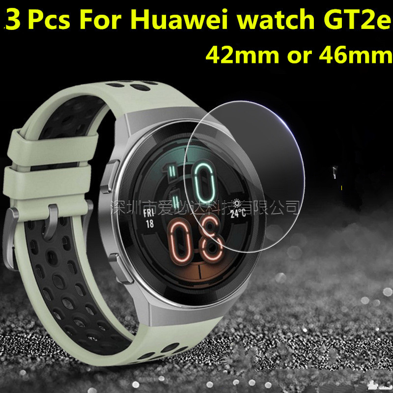 3 Pcs 2.5D Watch Tempered Glass Screen Protector For Huawei  Watch GT2e Gt2e  GT2E 42mm Or 46mm Protective Film