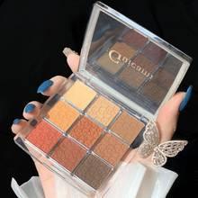 Guicami maquiagem jiugongge nove-cor sombra reparação paleta de abóbora pérola fosco lantejoulas glitter sombra