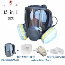 15 في 1 كامل الوجه قناع واقي من الغاز تنفس اللوحة الرش الغاز العضوي مرشحات الكربون مزدوجة الصناعية الكيميائية قناع السلامة