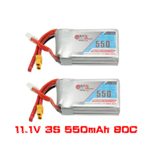 2PCS Gaoneng GNB 11.1V 550mAh 80/160C 3S Lipo Battery JST XT30 For Micro Emax Babyhawk FPV Racing Cine Whoop BetaFPV Drone
