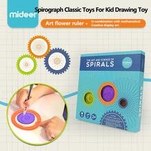 Mideer md1005 детские игрушки для рисования Спирограф Классические