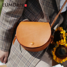 EUMOAN Vintage leather saddle bag, womens slanted semi-round small trend fresh bag