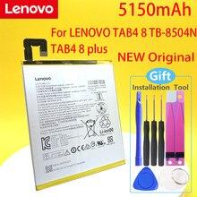 Batterie haute capacité d'origine LENOVO TAB4 8 to-8504N TAB4 8 plus 5150mAh L16D1P34