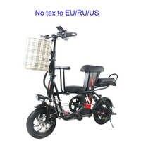 Padre-hijo de bicicleta eléctrica de 12 pulgadas plegable bicicleta eléctrica de la batería extraíble de la bicicleta eléctrica de vehículo eléctrico