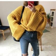 Ins корейский стиль Шикарный простой Однотонный свитер для женщин